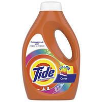 Жидкий стиральный порошок концентрат Tide Color 1.045л = 2,85 кг