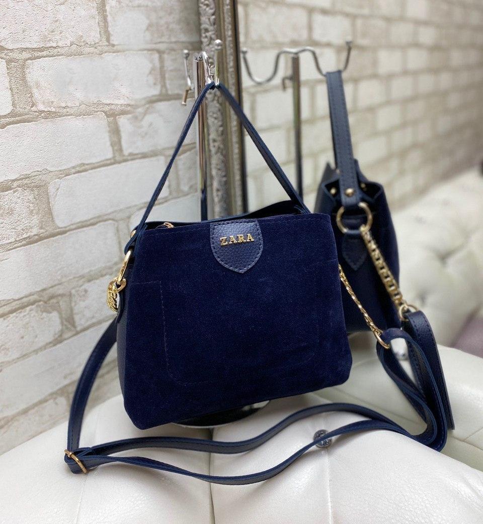 Женская замшевая маленькая сумка через плечо сумочка кросс-боди синяя натуральная замша+кожзам