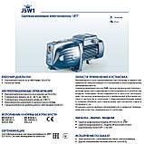 Самовсасывающий насос бытовой Pedrollo JSWm 2BX, фото 7