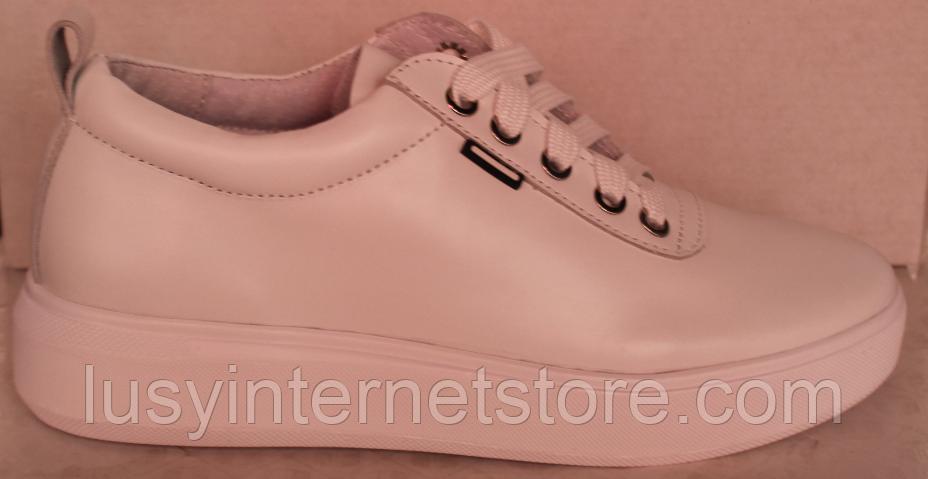 Белые кроссовки женские кожаные от производителя модель РИ034