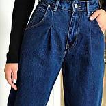 Женские джинсы аладины и кофта (в продаже отдельно), фото 5