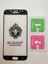 Защитное стекло Samsung J7 J730 Lion Black