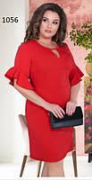 Нежное красное прямое платье с красивыми рукавами
