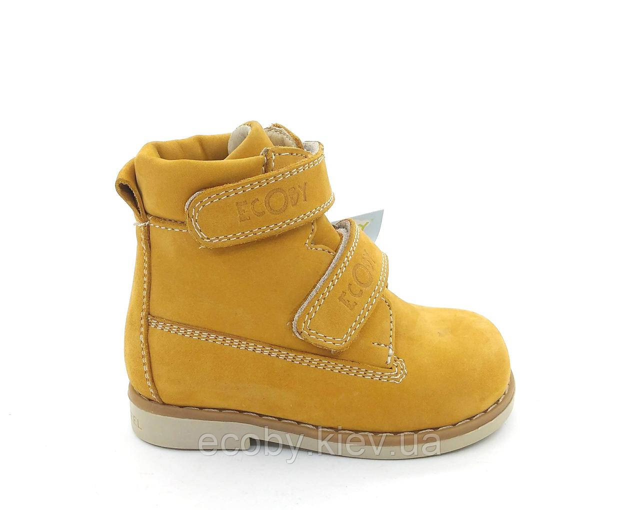 Зимові ортопедичні черевики Ecoby р. 20 - 13см