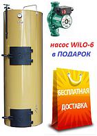 Котлы Stropuva на дровах, древесных отходах S40 — 40 кВт