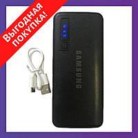 Потужний повербанк PowerBank SAMSUNG 60000mAh + LED ліхтарик, 3 USB / Універсальна батарея / Зовнішній акумулятор
