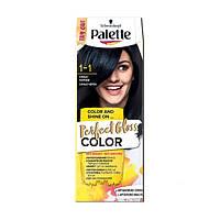 Безаммиачная краска для волос Palette Perfect Gloss Color 1-1 СИНЕ-ЧЕРНЫЙ