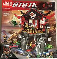 Конструктор 10806 Ниндзя Храм Воскресения, 809 деталей