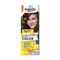 Безаммиачная краска для волос Palette Perfect Gloss Color 4-65 ГАРЯЧЕЕ КАПУЧИНО