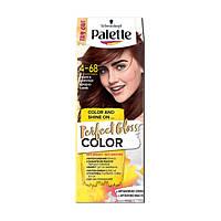 Безаммиачная краска для волос Palette Perfect Gloss Color 4-68 ВИШНЯ В ШОКОЛАДЕ