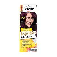 Безаммиачная краска для волос Palette Perfect Gloss Color 4-99 СЛАДКАЯ СЛИВА