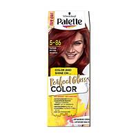 Безаммиачная краска для волос Palette Perfect Gloss Color 5-86 СТРАСТНЫЙ ОГОНЬ