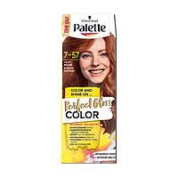 Безаммиачная краска для волос Palette Perfect Gloss Color 7-57 СВЕТЛО-МЕДНЫЙ