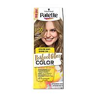 Безаммиачная краска для волос Palette Perfect Gloss Color 8-00 СВЕТЛО-РУСЫЙ, фото 1