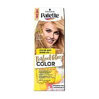 Безаммиачная краска для волос Palette Perfect Gloss Color 9-5 ЗОЛОТИСТЫЙ БЛОНД