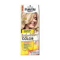 Безаммиачная краска для волос Palette Perfect Gloss Color L-05 СИЯЮЩИЙ УЛЬТРАБЛОНД