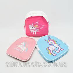"""Дитячий рюкзак Stenson """"Unicorn"""" 22.5*24.5*8.5 см"""