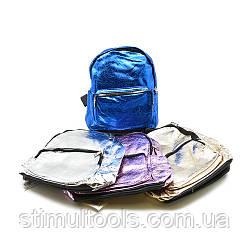 Дитячий рюкзак однотонний Stenson 23*18*13 см