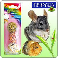 Десерт шарики для грызунов Природа Фиеста, 3 шт.