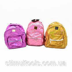 Дитячий рюкзак однотонний Stenson 24*18*10 см