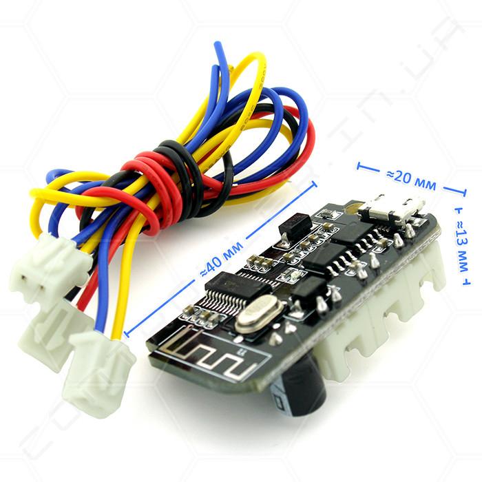 Модуль Bluetooth 5.0 стерео аудіо VHM-315