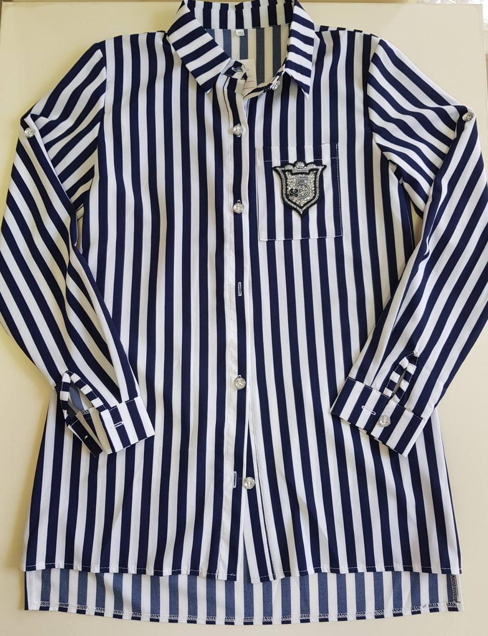 {есть:152} Рубашка для девочек,  Артикул: N0607 [152]