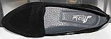 Балетки замшевые женские от производителя модель РИ815-2, фото 5