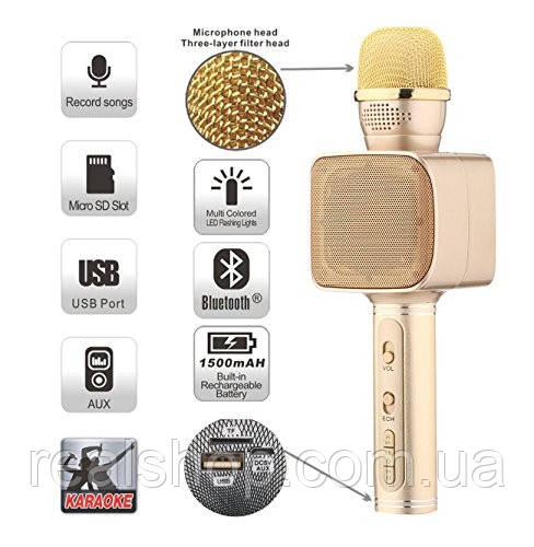 Микрофон-караоке Magic Karaoke SU·YOSD YS-68 Bluetooth с колонкой Золотистый