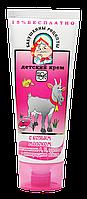 """Крем дитячий з козячим молоком """"Бабусині рецепти"""" , 75 мл. Біотон"""