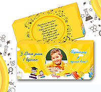 Шоколадна плитка для школярів з вашим фото і текстом