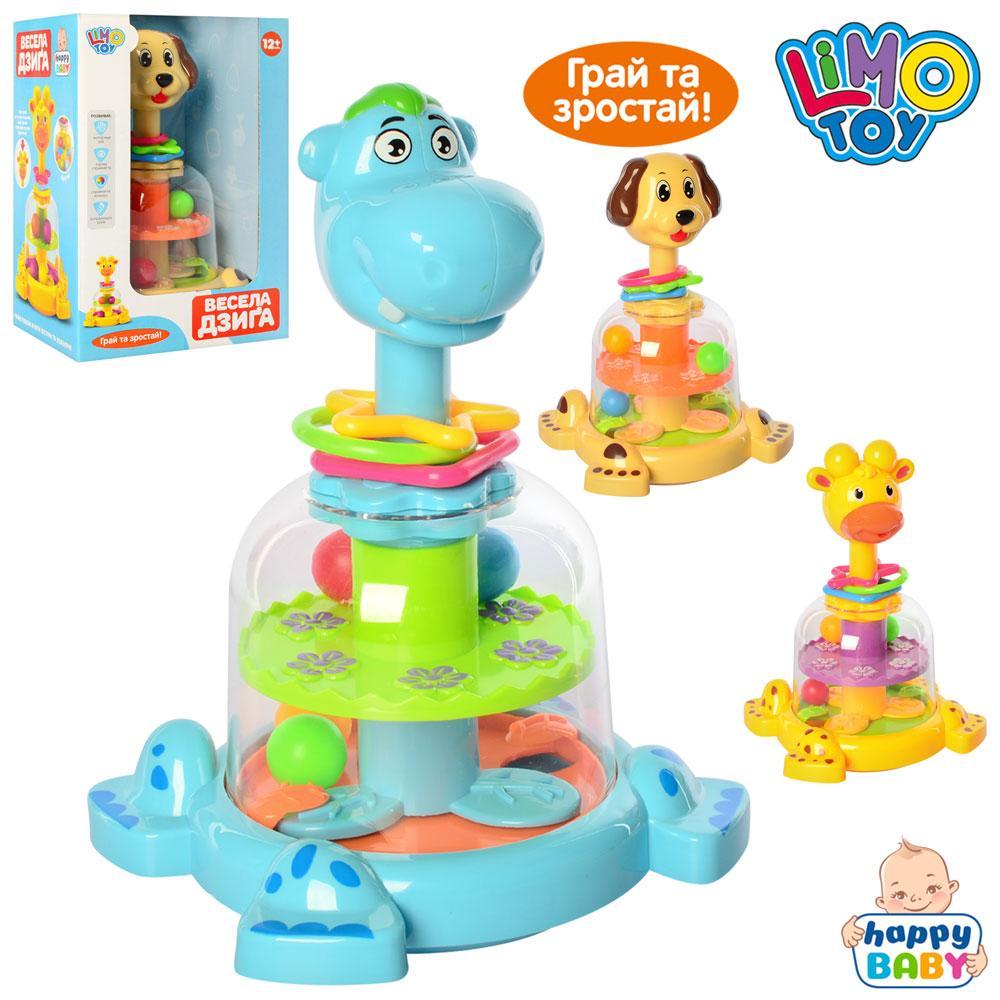 Детская игрушка юла 3 вида в коробке