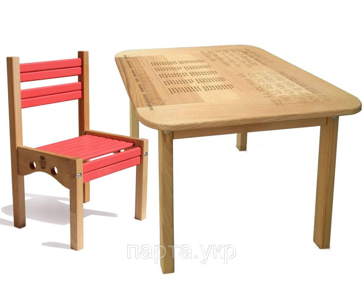 Детский столик и стульчик цветной из бука