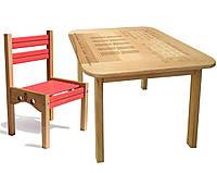 Детский столик и стульчик цветной из бука, фото 1