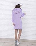 Сиреневое трикотажное платье в спортивном стиле XL, фото 3