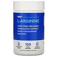 Аргинин RSP Nutrition (USA), 100 капсул по 750 мг, l-arginine