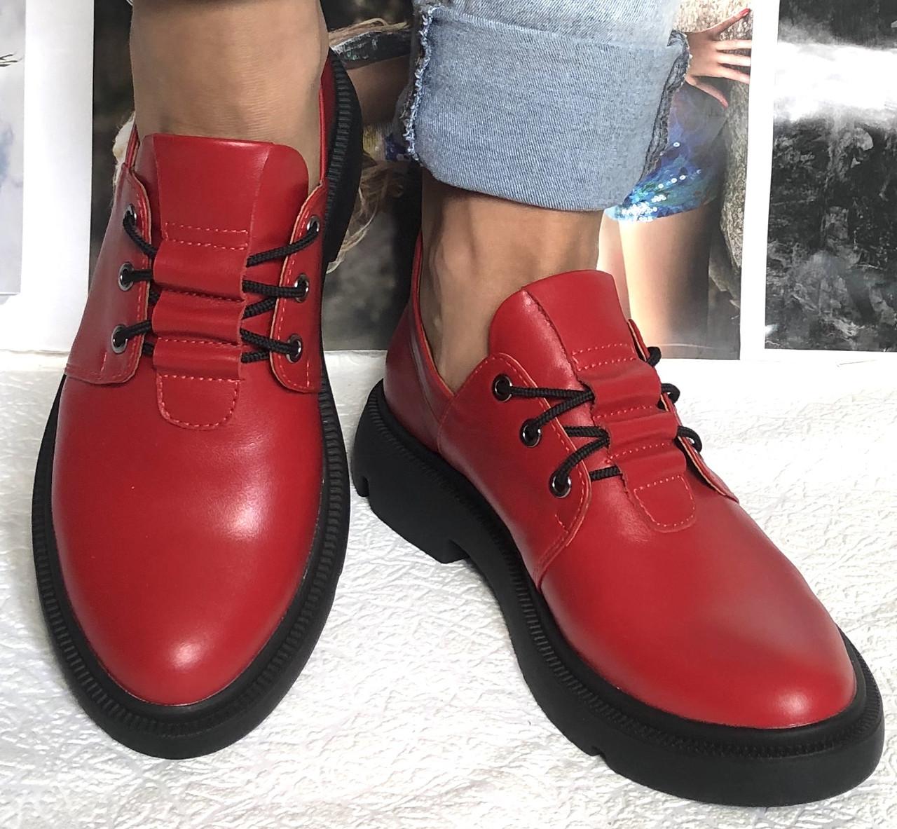 Moncler туфли! Женские осенние кожаные полуботинки на толстой подошве на шнурках красного цвета