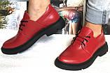 Moncler туфли! Женские осенние кожаные полуботинки на толстой подошве на шнурках красного цвета, фото 8