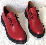 Moncler туфли! Женские осенние кожаные полуботинки на толстой подошве на шнурках красного цвета, фото 4