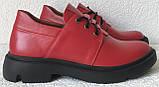 Moncler туфли! Женские осенние кожаные полуботинки на толстой подошве на шнурках красного цвета, фото 2