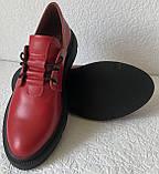 Moncler туфли! Женские осенние кожаные полуботинки на толстой подошве на шнурках красного цвета, фото 5