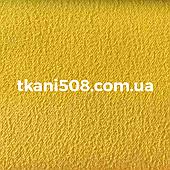 Креп шифон Жёлтый