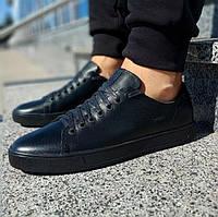 Edge мужские кожаные кеды (туфли)мужская обувь полностью из натуральной кожи (шкіряні кеди армані) armani