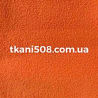 Креп шифон Оранжевый