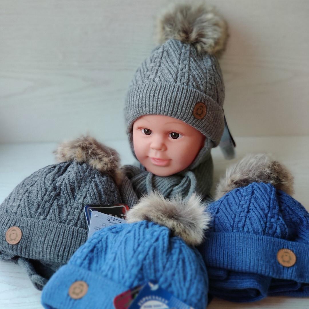 Комплект для мальчика (шапка + шарф) Grans A983ST