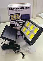 Уличный фонарь с датчиком движения на выносной солнечной батарее LF-1723 Split Solar Wall Lamp В подарок solar, фото 2