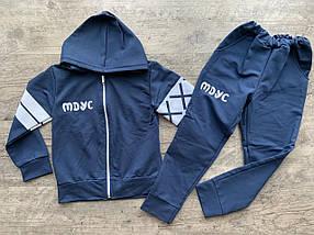 Костюм на молнии MDYC, фото 3