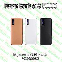 Powerbank C48 50000 Mah повербанк, повер банк, power bank, портативный аккумулятор