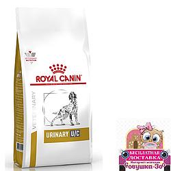 Корм Royal Canin Urinary UC Dog Роял Канін Урінарі дієта для собак 14 кг