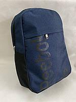 Спортивний рюкзак оптом, Рюкзаки від виробника, Великий місткий рюкзак, репліка, фото 1