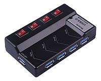 Хаб usb3.0, 4 порта, 2a,с БП, с выключателями